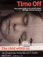 The-Child-within-us