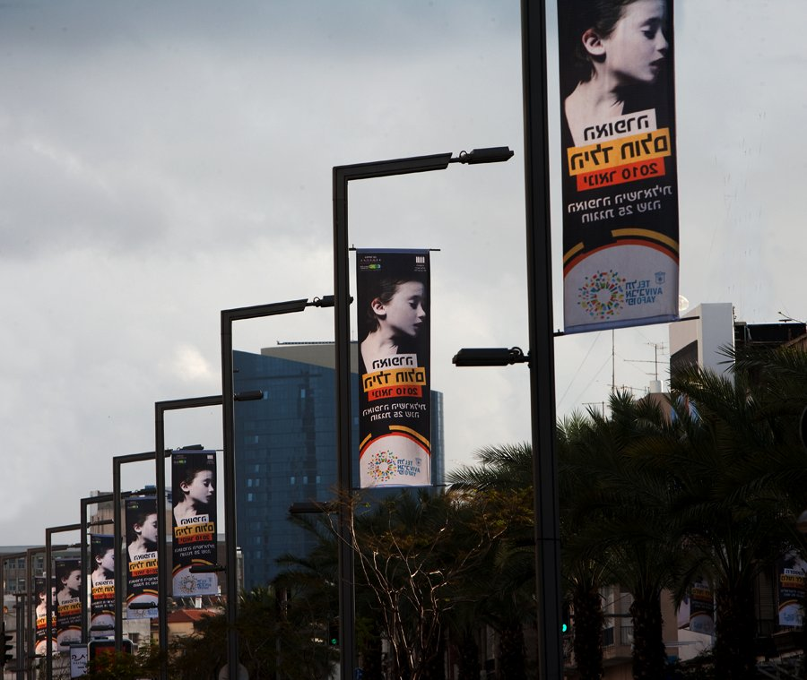 """The Child Dreams""-posters in Tel Aviv"