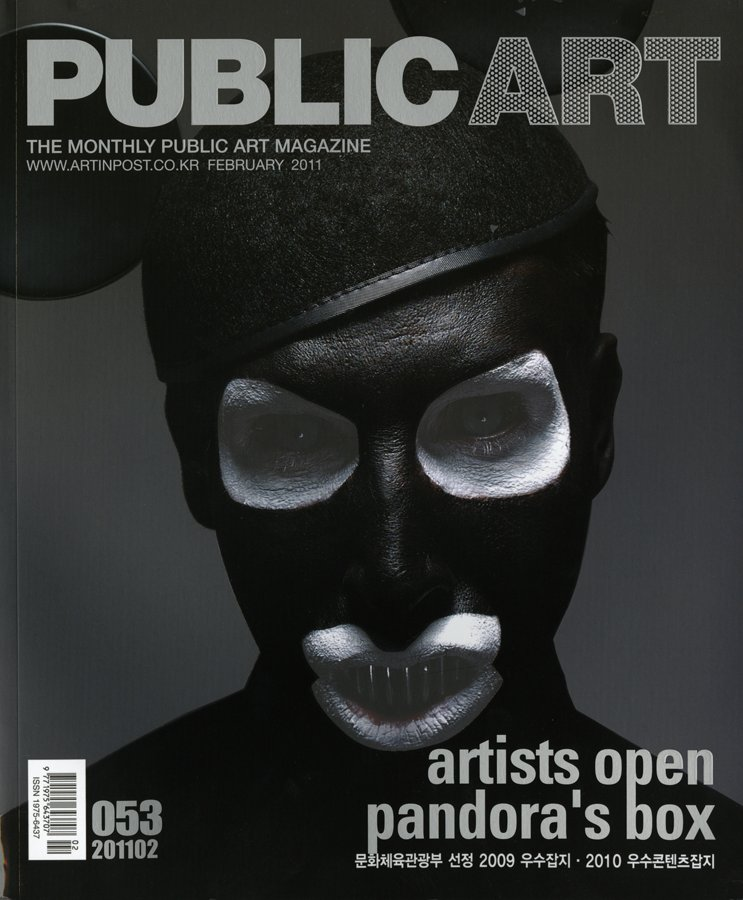 Cover: Manson Mickey by Gottfried Helnwein, PublicArt, art magazine, Korea